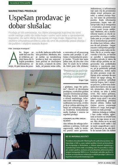 akter magazine